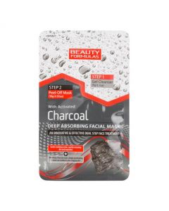 Beauty Formulas Charcoal Dualstep Facial Mask