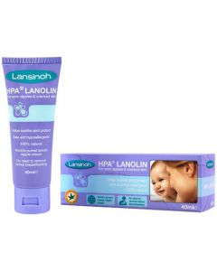 Lansinoh Lanolin Cream - 40ml